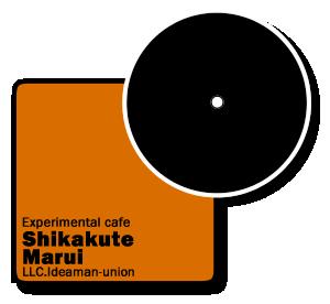 shikakute-marui.com